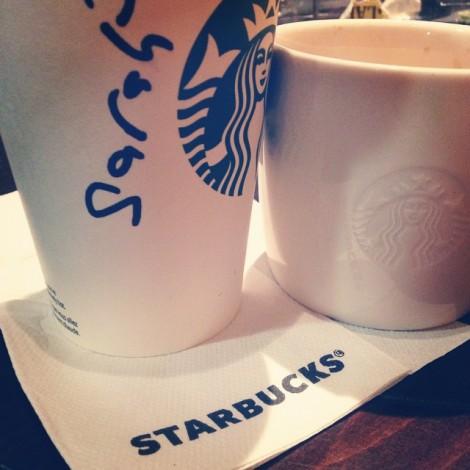 I heard the coffee shops in Paris were so chic! ️ #Guilty #American #Américain #Désolé #Paris #SoChic #TresChic